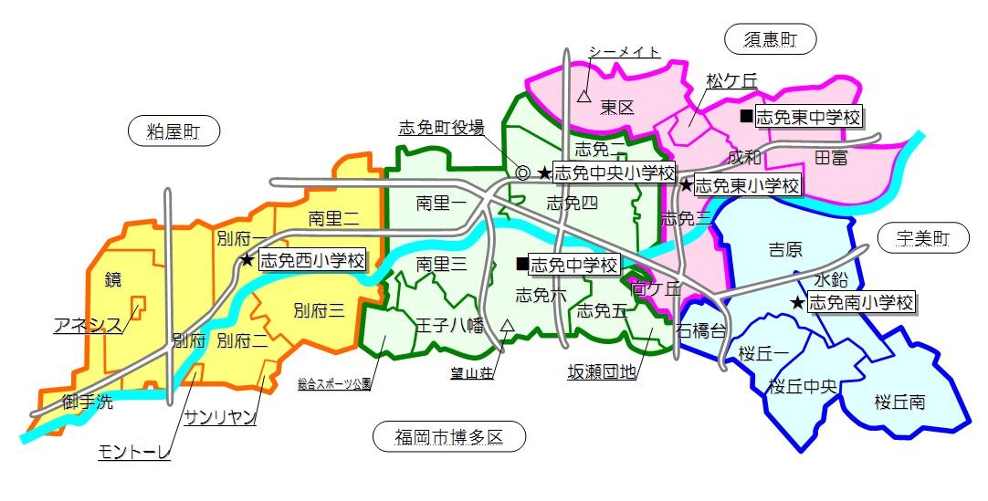 校区見取り図・学校紹介 - 志免町ホームページ