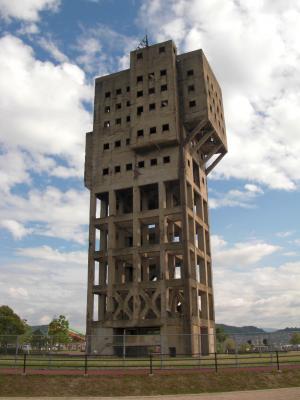 旧志免鉱業所竪坑櫓(きゅうしめこうぎょうしょたてこう ...